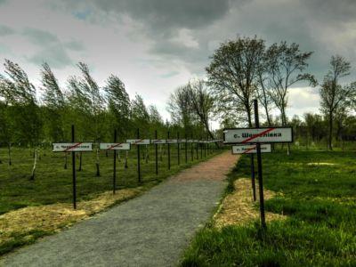 Hřbitov vesnic
