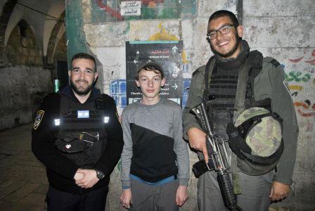 Bezpečnostné zložky v Jeruzaleme