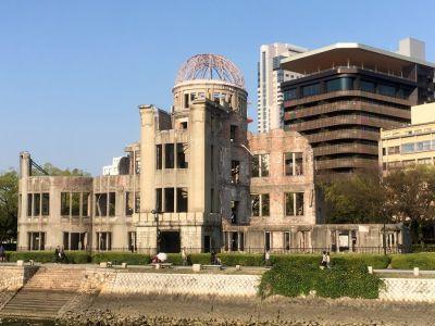 Atómový dom, Hirošima