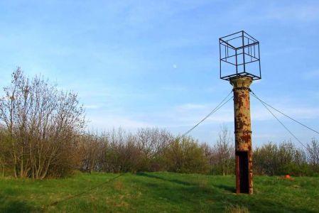 Raketová základňa: Rozhľadňa