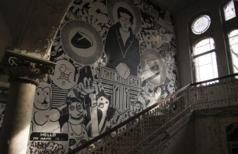 Výzdoba schodiska | Autor: Vít Míka
